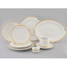 Сервиз столовый Сабина Изящное золото, 24 пр. 02162124-0511 Leander
