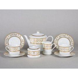 Сервиз чайный Сабина Золотой орнамент, 15 пр. 02160725-1373 Leander