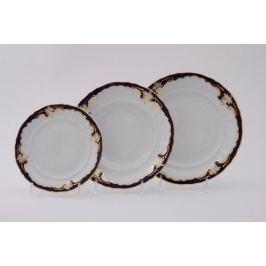 Набор тарелок Соната Темно-синяя окантовка с золотом, 18 пр. 07160119-1357 Leander