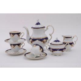 Сервиз кофейный Соната Темно-синяя окантовка с золотом, 15 пр. 07160714-1357 Leander