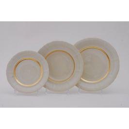 Набор тарелок Соната Изящное золото, 18 пр., слоновая кость 07560119-1239 Leander