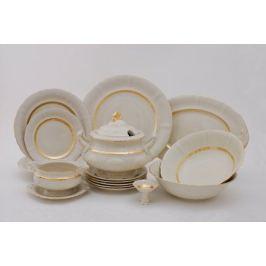Сервиз столовый Соната Изящное золото, 25 пр., слоновая кость 07562011-1239 Leander
