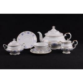 Сервиз чайный Соната Первые незабудки, 15 пр. 07160725-0009 Leander