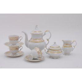 Сервиз кофейный Соната Золотая элегантность, 15 пр. 07160714-1373 Leander