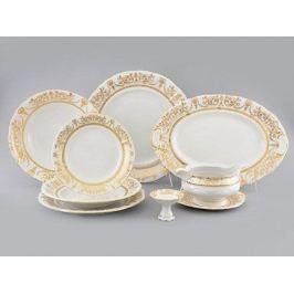 Сервиз столовый Соната Золотая элегантность, 24 пр. 07162012-1373 Leander