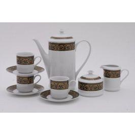 Подарочный набор кофейный Мэри-Энн Темно-синяя окантовка 03140724-0086 Leander