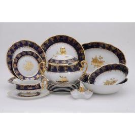Сервиз столовый Мэри-Энн Темно-синяя окантовка с золотом, 25 пр. 03162011-0431 Leander