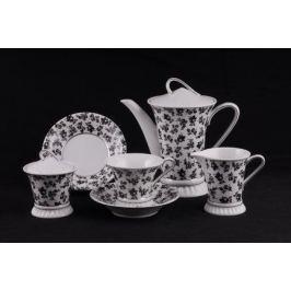 Сервиз чайный Светлана Черно-белая фантазия, 15 пр. 57160725-2204 Leander