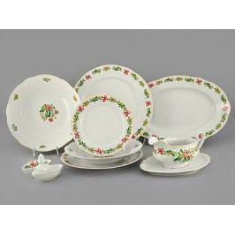 Сервиз столовый Мэри-Энн Рождество, 24 пр. 03162114-2571 Leander