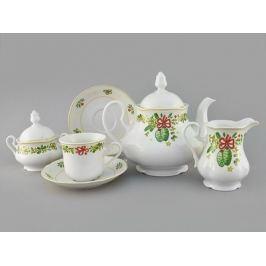 Сервиз чайный Мэри-Энн Рождество, 15 пр. 03160725-2571 Leander