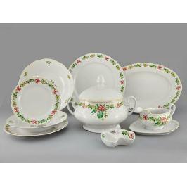 Сервиз столовый Мэри-Энн Рождество, 25 пр. 03162011-2571 Leander