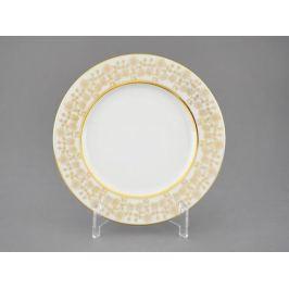 Тарелка десертная Виндзор, 17 см 02110327-0341 Leander