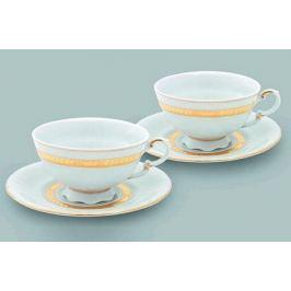 Набор из двух чайных пар (0.2 л) 07140425-1239 Leander