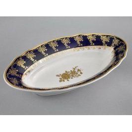 Корзина для хлеба Мэри-Энн Темно-синяя окантовка с золотом, 33 см 03112816-0431 Leander