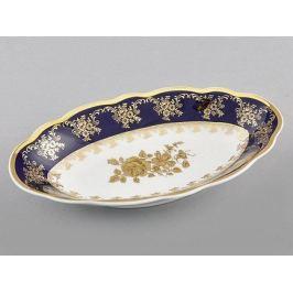 Блюдо овальное Мэри-Энн Темно-синяя окантовка с золотом, 23 см 03111726-0431 Leander