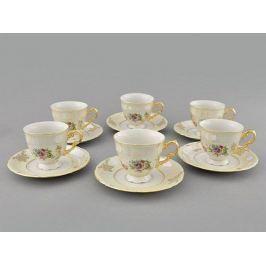 Набор чашек высоких Соната Летний луг (0.15 л) с блюдцами, 6 шт. 07160414-0656 Leander