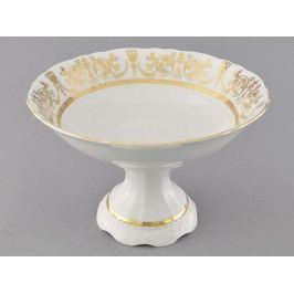 Ваза для фруктов на ножке Соната Золотая элегантность, 23 см 07116155-1373 Leander
