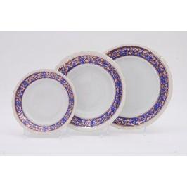 Набор тарелок Соната Золотые узоры на синем, 18 пр. 07160119-1024 Leander