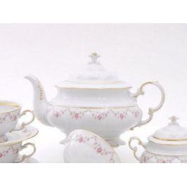 Чайник Соната Розовая нить (0.35 л) 07120724-0158 Leander