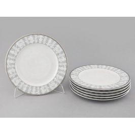 Набор тарелок мелких Сабина Цветочный узор, 25 см, 6 шт. 02160125-1013 Leander