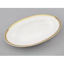 Блюдо для гарнира Сабина Изящное золото, овальное, 22 см 02111735-0511 Leander