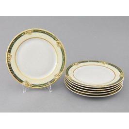 Набор тарелок десертных Сабина Золотые фрукты, 19 см, 6 шт. 02160329-0711 Leander