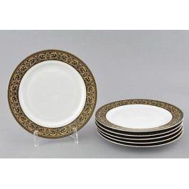 Набор тарелок десертных Сабина Версаче Классик, 19 см, 6 шт. 02160329-172B Leander