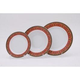 Набор тарелок Сабина Красная лента, 18 пр. 02160129-0979 Leander