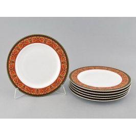 Набор тарелок мелких Сабина Красная лента, 25 см, 6 шт. 02160125-0979 Leander