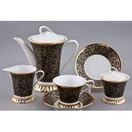 Сервиз чайный Светлана, 15 пр. 57160725-2244 Leander