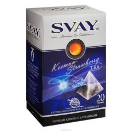 Svay Keemun-Strawberry черный чай в пирамидках, 20 шт