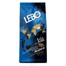 Lebo Азия Арабика кофе в зернах, 250 г