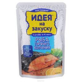 Костровок Идея на закуску рассол для рыбы горячего копчения, 150 г