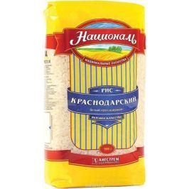 Националь рис круглозерный Краснодарский, 900 г
