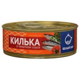 Белый кит килька обжаренная в томатном соусе (с ключом), 240 г