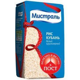 Мистраль Рис Кубань, 900 г