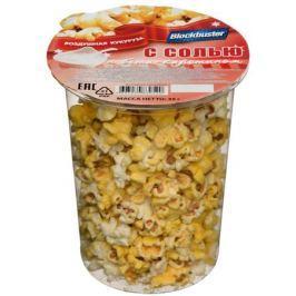 Blockbuster попкорн с солью и бета-каротином, 35 г