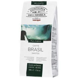 Compagnia Dell'Arabica Brasil Santos кофе в зернах, 500 г