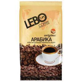 Lebo Original Арабика кофе в зернах, 500 г
