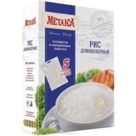 Метака рис длиннозерный в варочных пакетах, 5 шт по 100 г