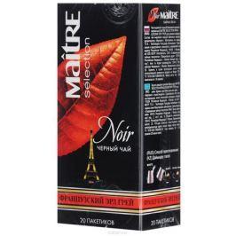 Maitre Французский Эрл Грей черный чай в пакетиках, 20 шт