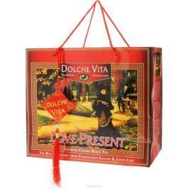Dolche Vita Love Present подарочный набор черного листового чая, 160 г