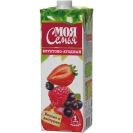 Моя Семья Фруктово-ягодный нектар, 1 л