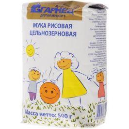 Гарнец Мука рисовая цельнозерновая, 500 г