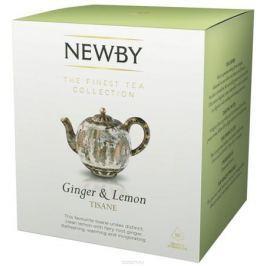 Newby Ginger & Lemon травяной чай в пирамидках, 15 шт