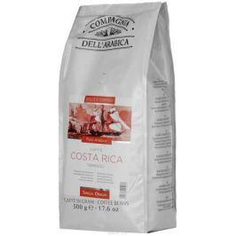 Compagnia Dell'Arabica Costa Rica кофе в зернах, 500 г