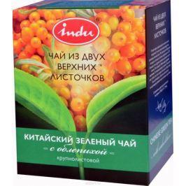 Indu Китайский зеленый листовой чай с облепихой, 90 г