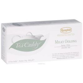 Ronnefeldt Молочный улун в пакетиках для чайника, 15 шт