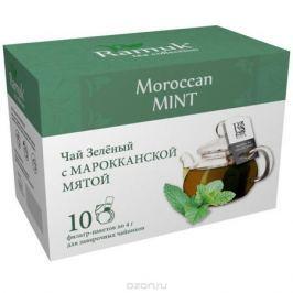 Ramuk чай зеленый с марокканской мятой, 10 шт