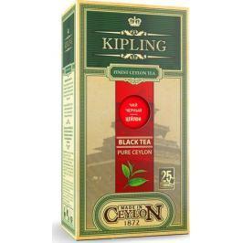 Kipling Pure Ceylon черный чай в пакетиках, 25 шт